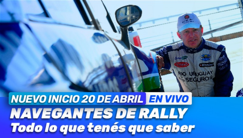 Navegantes de Rally. Todo lo que tenés que saber